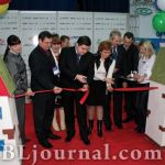 Пятая отраслевая выставка благоустройства, озеленения и дизайна «Ландшафтная индустрия-2010»