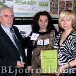 Национальная премия в области Ландшафтной архитектуры и дизайна «Украина квитуча – 2009»