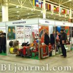 VII Международная  специализированная  выставка «КоммунТех-2009»