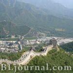 Китайский сад: цветы будущего в ландшафте древней мудрости