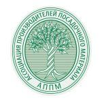 9–10 февраля 2012 года состоится V ежегодная конференция Ассоциации Производителей Посадочного Материала