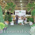 Межрегиональный семинар о практике создания садов и цветников