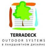 Второй международный архитектурный конкурс «Террасы в ландшафтном дизайне»
