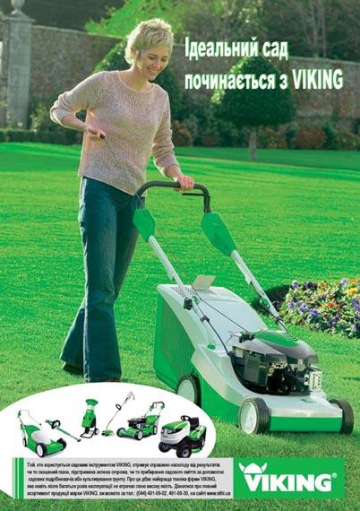 Садовая техника: надежный помощник Stihl